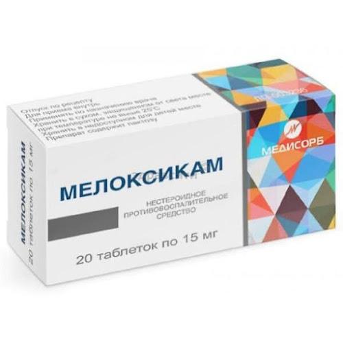 Мелоксикам таблетки 15мг 20 шт. Медисорб