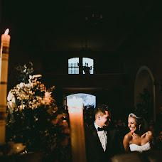 Fotógrafo de bodas Valery Garnica (focusmilebodas2). Foto del 06.06.2018