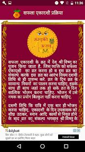 Sanskriti Utsav - náhled