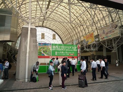 展示会 インテックス大阪 関西エクステリアフェア2018 トップ ケイエフ