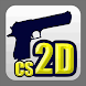 CS-2D - Androidアプリ