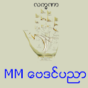 MM Baydin (Myanmar) icon