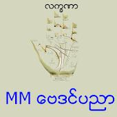 MM Baydin (Myanmar)