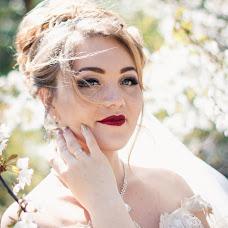 Wedding photographer Nazariy Perepelica (chiroki98). Photo of 27.04.2018