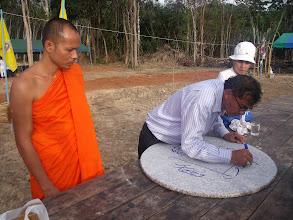 Photo: วันที่ 26 กรกฎาคม 2555___ เริ่มพิธีวางศิลาฤกษ์ โบสถ์ วัดคลองเขาจันทร์  http://phudtho.blogspot.com