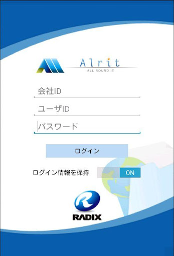 Alrit Cloud for Android 1.5.07 Windows u7528 1