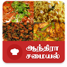Andhra Recipes Collections icon