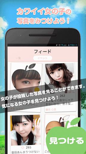 EDEN - 頑張る女の子を応援するアプリ