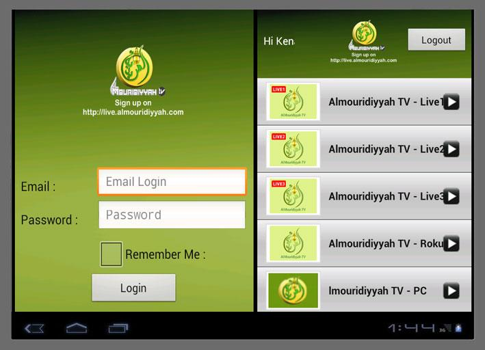 Скриншот Al Mouridiyyah TV - Premium