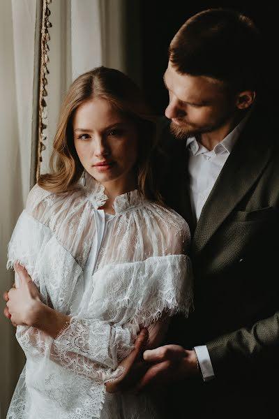 Wedding photographer Vasili Kovach (Kovach). Photo of 28.06.2020