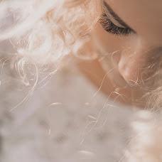 Wedding photographer Natalya Myndro (Myndro). Photo of 09.08.2017