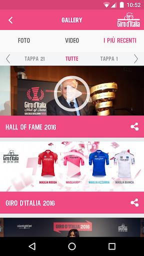 玩免費運動APP|下載Giro d'Italia app不用錢|硬是要APP