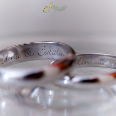 Wedding photographer Cely Balan (celybalan). Photo of 24.06.2015