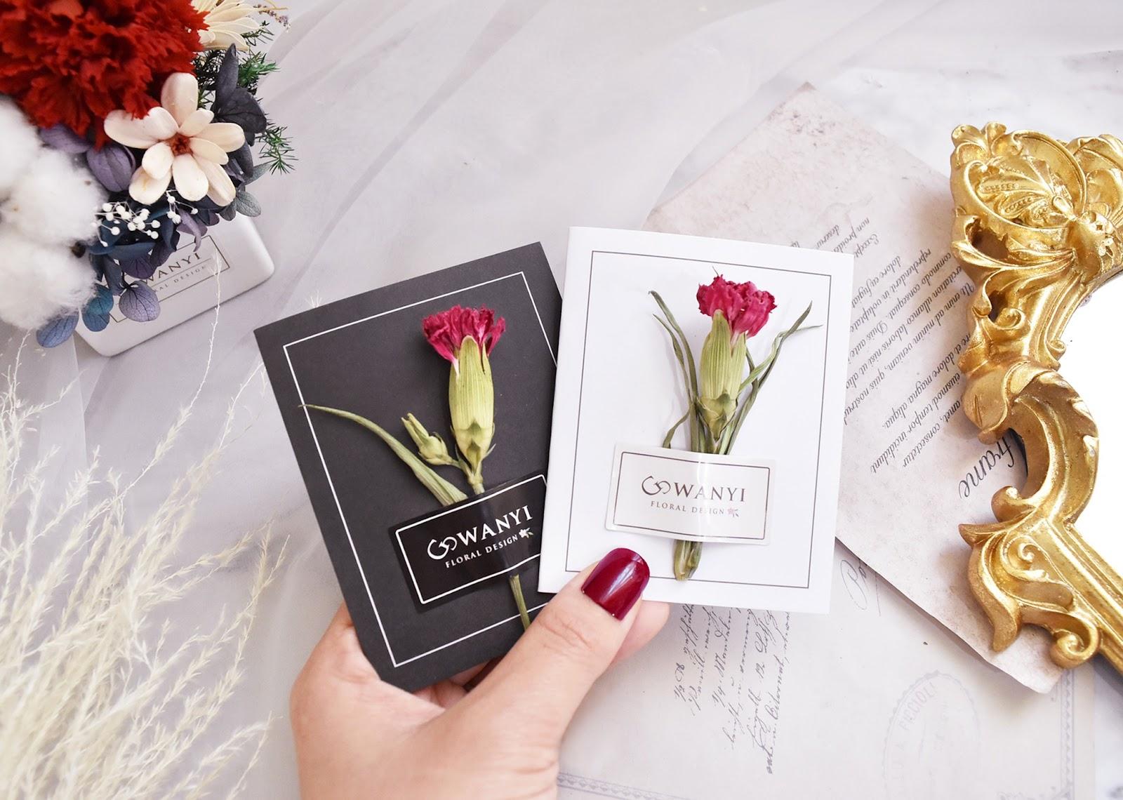 2021母親節 媽媽禮物 媽媽生日禮物 客製化 訂做 康乃馨卡片
