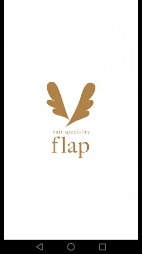 u5927u91ceu57ceu5e02hair speciality flap(u30d5u30e9u30c3u30d7) 2.9.0 screenshots 1