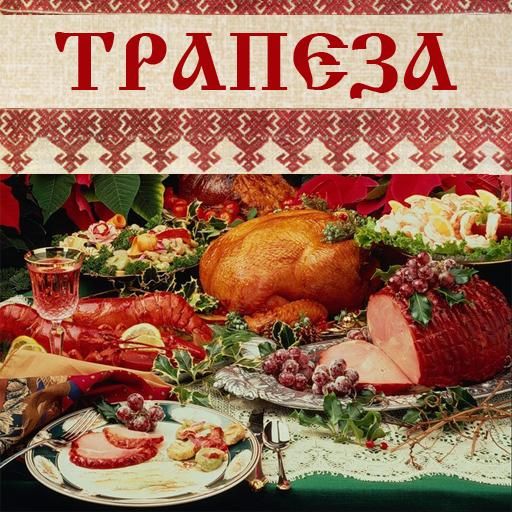 Recipes Trapeza