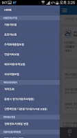 Screenshot of 삼성화재 다이렉트
