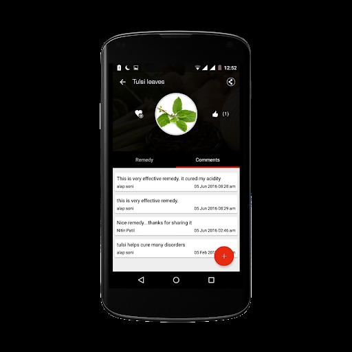 免費下載醫療APP|家庭疗法 app開箱文|APP開箱王