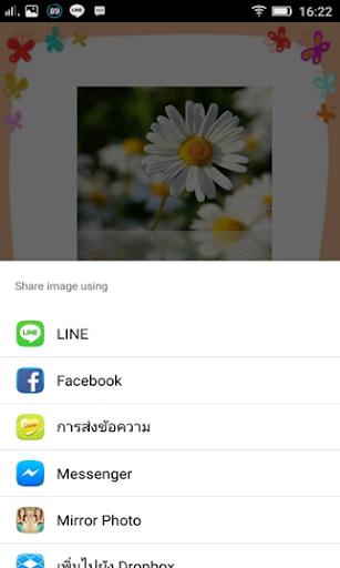 玩工具App|鏡照片文件管理器免費|APP試玩
