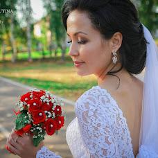 Wedding photographer Anna Labutina (labutina). Photo of 01.10.2015