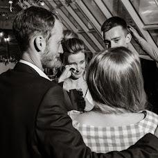 Wedding photographer Lyubov Lyupina (iamlyuba). Photo of 02.08.2018