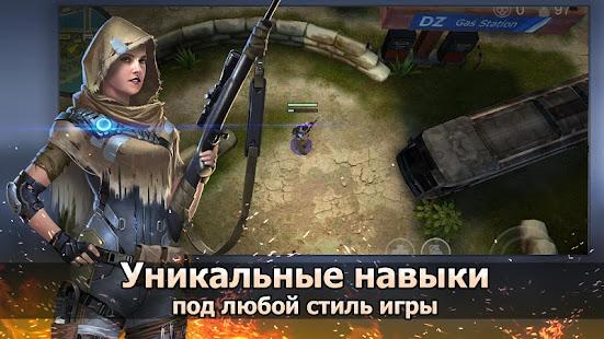 Last Battle: survival action battle royale 5