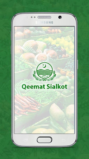 Screenshot for Qeemat Sialkot in United States Play Store