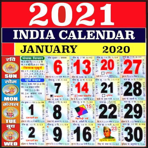 Nakshatra Calendar 2021 2021 Calendar   2021 Horoscope & कैलेंडर   Apps on Google Play