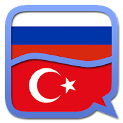 Russian Turkish dictionary