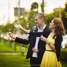Wedding photographer Sergey Kosinov (silverway1991). Photo of 19.03.2017