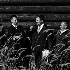 Свадебный фотограф Сергей Бовыкин (Bovykin). Фотография от 01.10.2019