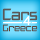Download CARS4GREECE GUIDE For PC Windows and Mac