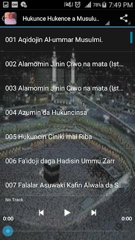 android Hukunce Hukunce Sheik Jafar Screenshot 1