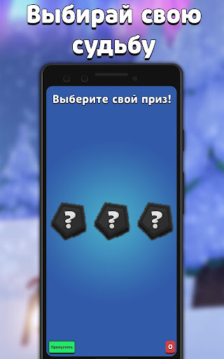 Brawl 2048 android2mod screenshots 7