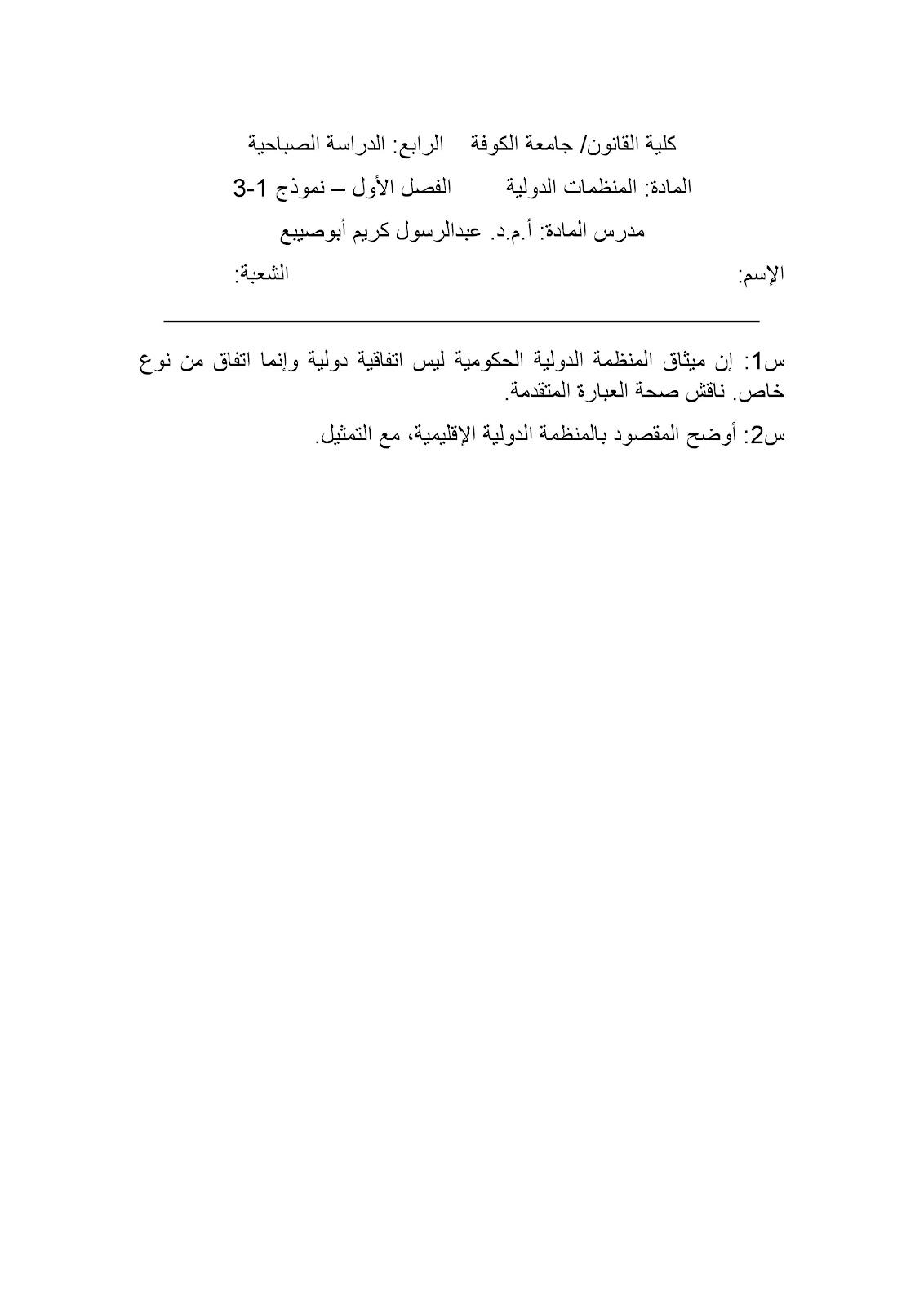 5.page1.jpg