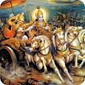 Bhagavad Gita - Tattvavivechani - English icon
