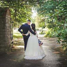 Wedding photographer Natalya Polosatova (Natalia71). Photo of 08.07.2017