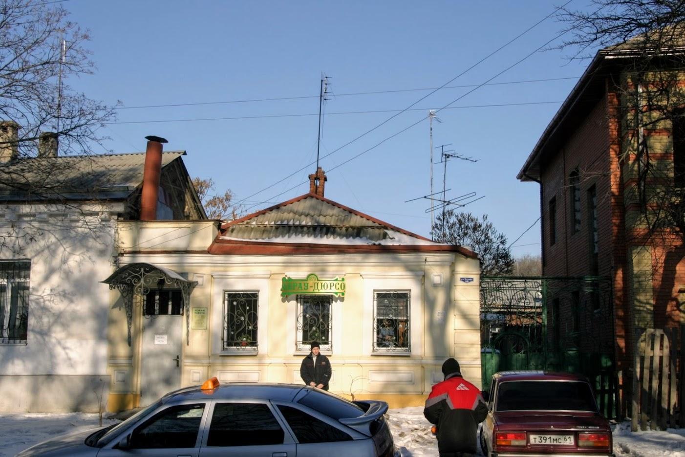 https://sites.google.com/site/istoriceskijtaganrog/cehova-ulica/dom-50