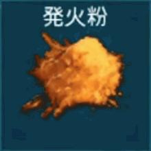 食料 保存 庫 ark 【ARK: Survival