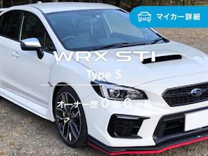 WRX STI  Type S VAB 2.0L 2019 F型 LAST MODELのカスタム事例画像 TOMOYAさんの2020年03月21日20:06の投稿