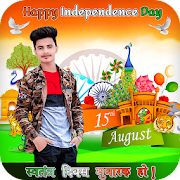 Independence Day Photo Editor 2019