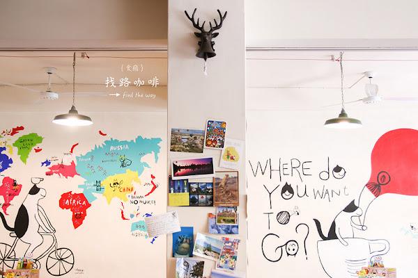 找路咖啡-推開門,讓我們一同環遊世界!/台中市北區/有貓咖啡館