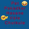 Haso hasao chutkule - hindi APK