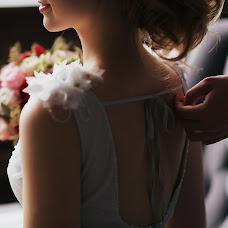 Wedding photographer Elena Bolshakova (fotodivaelena). Photo of 28.11.2016
