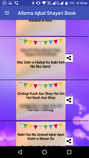 Allama Iqbal Shayari Book In Urdu screenshot 3
