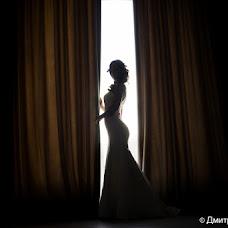 Wedding photographer Dmitriy Tkachik (tkachikdm). Photo of 14.03.2015