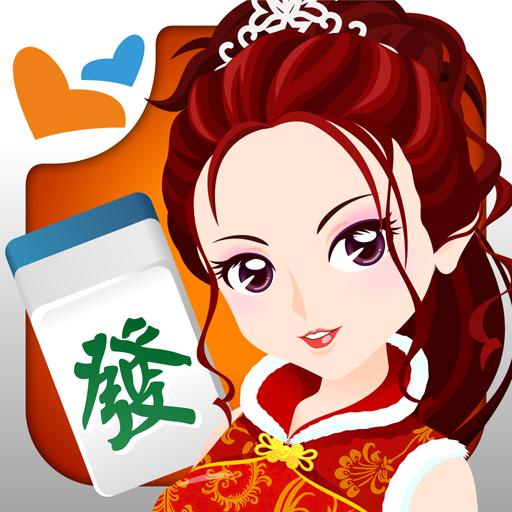 麻將 神來也麻將(Taiwan Mahjong)
