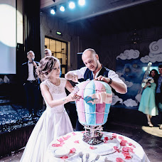 Wedding photographer Viktoriya Maslova (bioskis). Photo of 09.04.2018