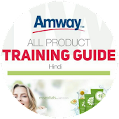 Products Training Guide (HINDI)
