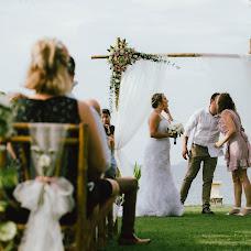 Wedding photographer Trung Dinh (ruxatphotography). Photo of 14.07.2019